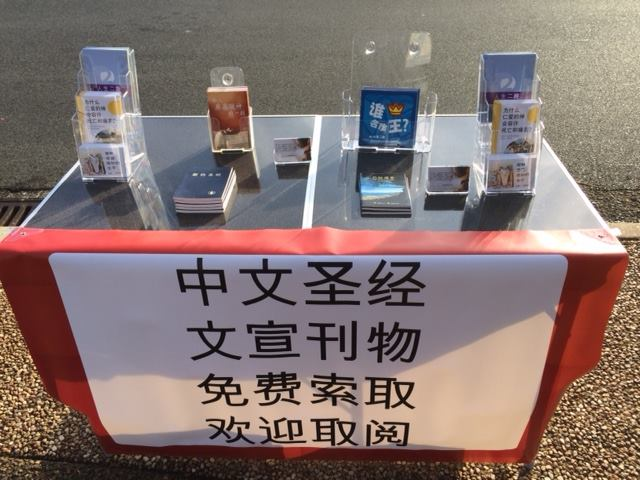 Chinese Bible Table in Sunnybank
